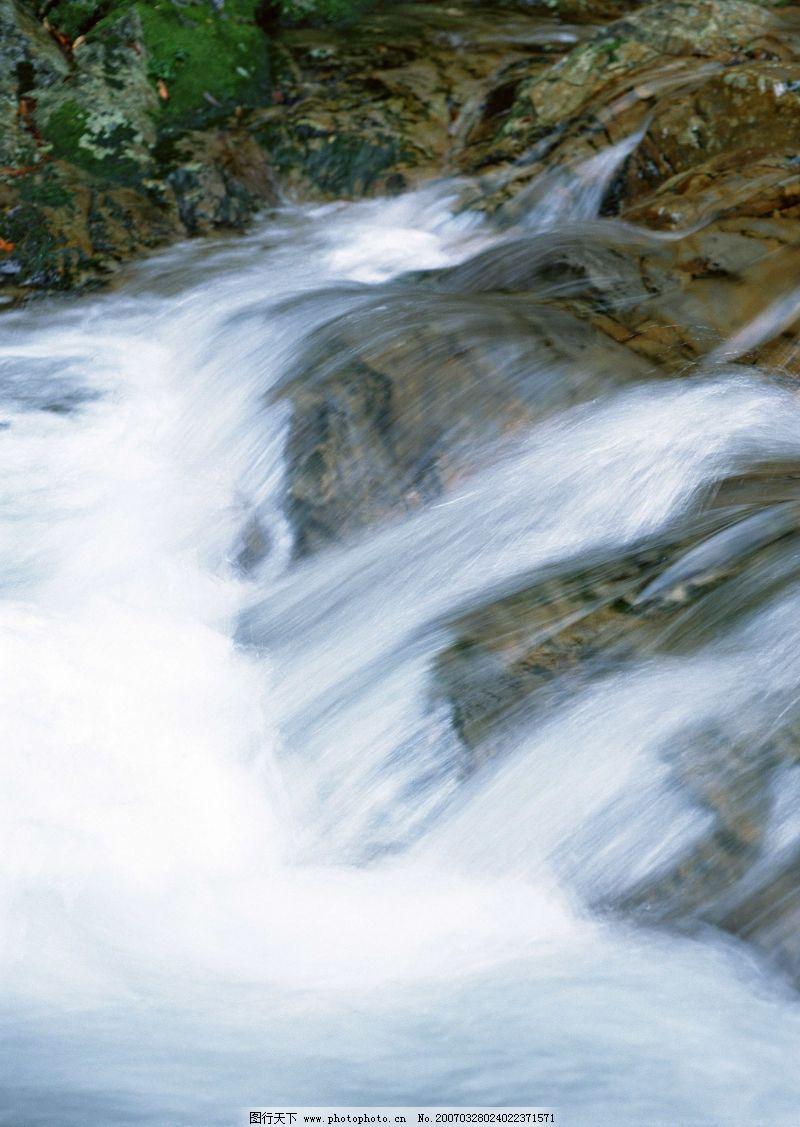 溪流水源0476 自然风景