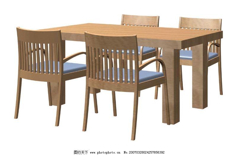 家具模型0030