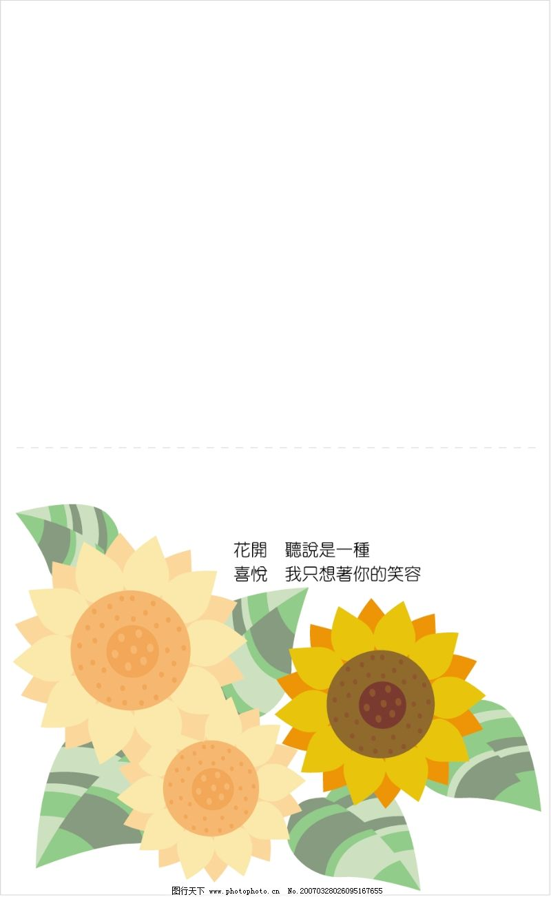 节日贺卡0014