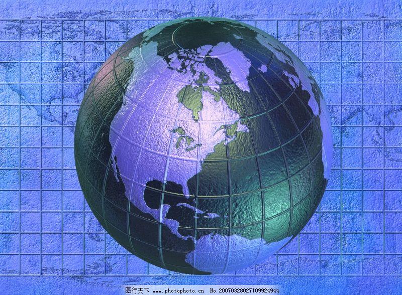 地球仪0116图片