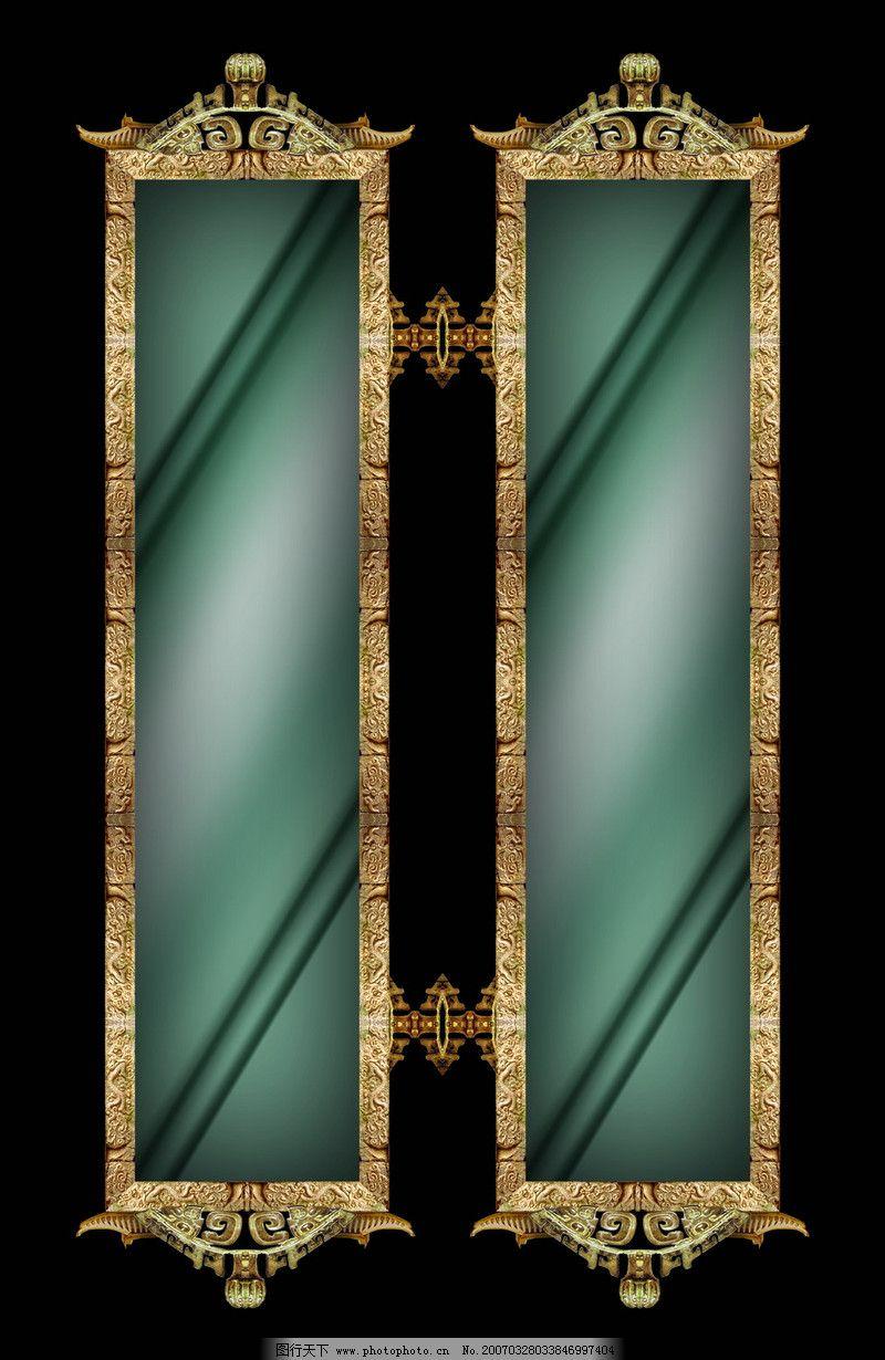 家具 镜子 设计 矢量 矢量图 梳妆台 素材 800_1230 竖版 竖屏